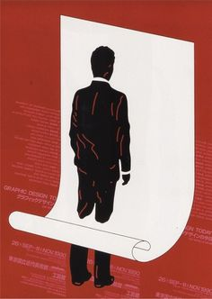 but does it float #graphic design #poster #shigeo fukuda