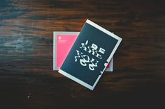 DSC_0356.jpg #direct #print #design #mail #editorial #brochure