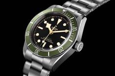 Tudor Black Bay Green