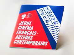 visualmakersf.com - Scheme Film Festival #filmfestivals #booklet #visualdesign #frenchdesign