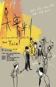 the Trial | Flickr – 相片分享! #drama #print #retro #illustration #vintage #poster