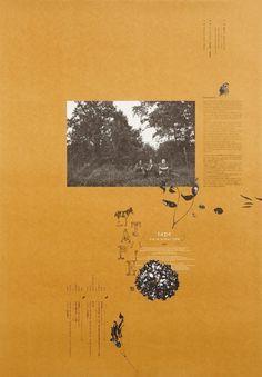 poster - wangzhihong.com #poster