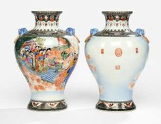 Pair of polychrome-decorated vases, made of porcelain with a mythological scene and seals #Sets #Tea sets #Porcelain sets #Antique plates #Plates #Wall plates #Figures #Porcelain figurines #porcelain