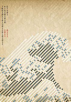 8bitposterscomWav.jpg (560×800) #poster #8bit