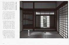 2005teahousenew-2.jpg 688×455 pixels