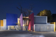 Casa TEC 205 in Monterrey by Moneo Brock Studio