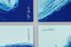 Manual  Wo Hing General Store #identity