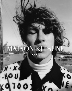 Maison Kitsuné Fall/Winter 2019 Campaign - Fucking Young!