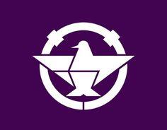 Kanji town symbol, Japan #logo