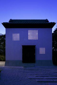 Rebirth House