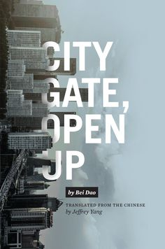 EileenBaumgartner_NewDirections_CityGates.jpg #editorial #type #cover #books #editorial #type #cover