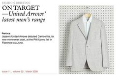 Monocle United Arrows Camoshita Preview Photo #suit jacket