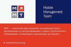Mobile Management Team on Behance