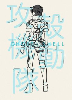 Ghost in the shell ~ Colour and Lines