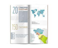 tfca #tfca #magazine