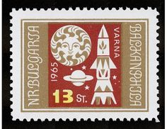 10 - The Black Harbor #stamp #saturn #kanchev #space #illustration #stefan #rocket #vintage #moon