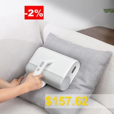 Xiaomi #MIJIA #Wireless #Dust #Mite #Cleaner #from #Xiaomi #youpin #- #WHITE