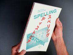 Spelling Dystopia