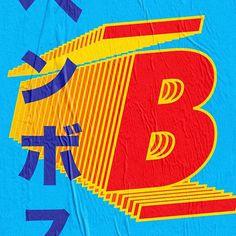 @bembosperu #bembos #mutantestudio #design #poster #hamburger #peruvianfood #francozegovia