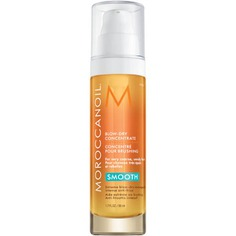 Achieve salon-perfect results with the Moroccanoil® dry out Concentrate; an upscale leave-in conditioner like an expert shaped to treat dangerous, rebellious and uncontrollable locks.
