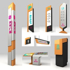 Wayfinding | Signage | Sign | Design | office 户外广场标识导视系统设计图