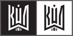 #logotype #typography #branding