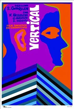 Voices Of East Anglia: 1960s Cuban Film Posters #print #design #illustration #poster #typography
