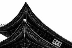 Gwanghwamun Square, Seoul. #white #korea #seoul #black #photography #architecture #traditional #and #oriental
