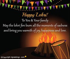 Happy Lohri 2020 Quotes