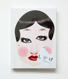 Terashima Design Co. #illustration #japanese #face