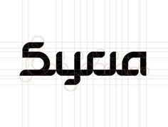 Syria Fifa World Cup 2018 on the Behance Network #syria