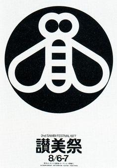 Takenobu Igarashi, 1978 #bee #japan #poster