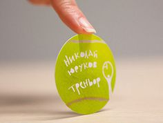 Die Cut Round Tennis Ball Business Card