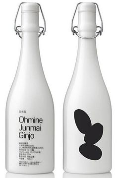 Ohmine Junmai Ginjo | Shiro to Kuro #packaging #minimalist #bottle