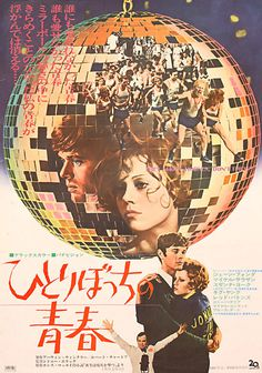 #movie #poster #film #cinema #japanese #oldschool