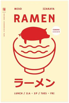 http://www.alvindiec.com/indexhibit/files/gimgs/4_postermiso01.gif #pink #yellow #ramen #poster