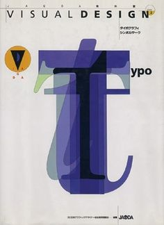 FFFFOUND! | but does it float #type