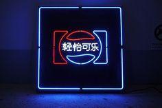 Chinatown Series by Mehmet Gozetlik - JOQUZ #chinatown #logo #brand