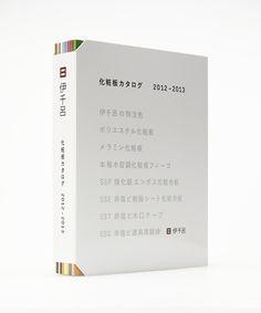 伊千呂化粧板カタログ IROBE DESIGN INSTITUTE #book