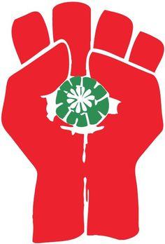 Gonzo #gonzo #hand #symbol