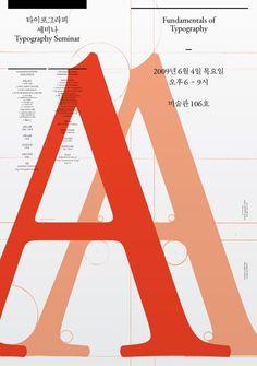 typography seminar shin, dokho #print #poster