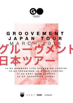 Groovement Japan Tour 2018
