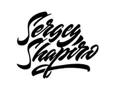Ss #logo #lettering #branding