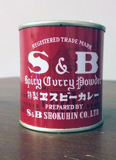 S & B Spicy Curry Powder, Japan #packaging