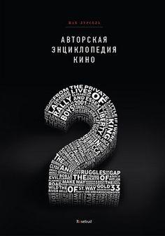 cinema book on Behance