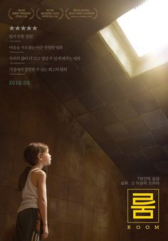 Room, Lenny Abrahamson #movie #film #poster