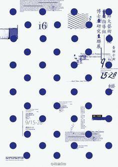 #poster #design #graphic