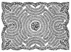 surah 49 small2.jpg (896×656)