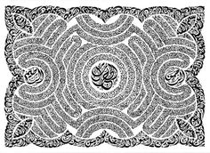 surah 49 small2.jpg (896×656) #calligraphy #arabic