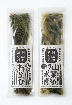 Japanese block printed packaging label   Gassanj